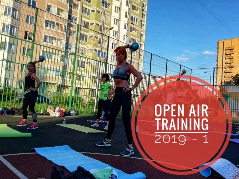 Open Air Training 2019-1 (11)